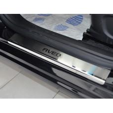 VW TIGUAN I (FL 2011-2015) 2007-2015 бампер ELIT